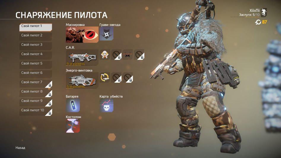 titanfall-2-3
