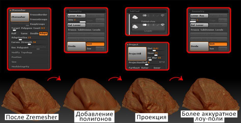 photogrammetry-ue4-07