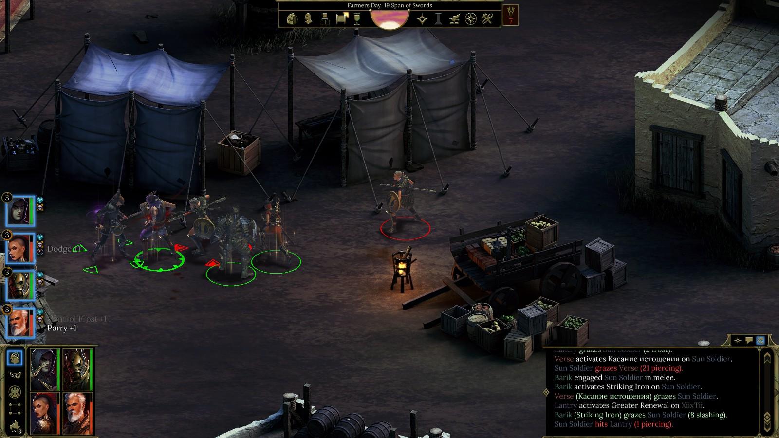 Библиотека Steam: Tyranny