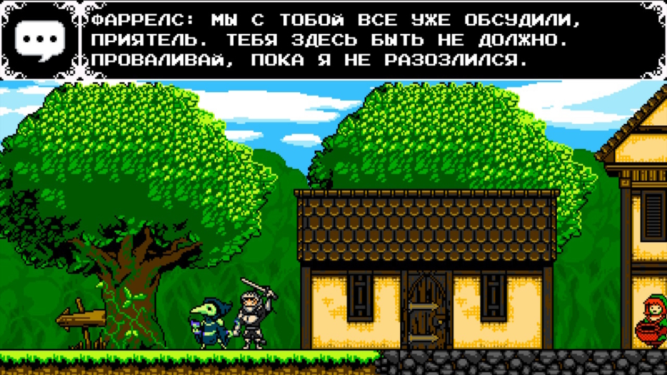 Про Shovel Knight: Treasure Trove для Nintendo Switch