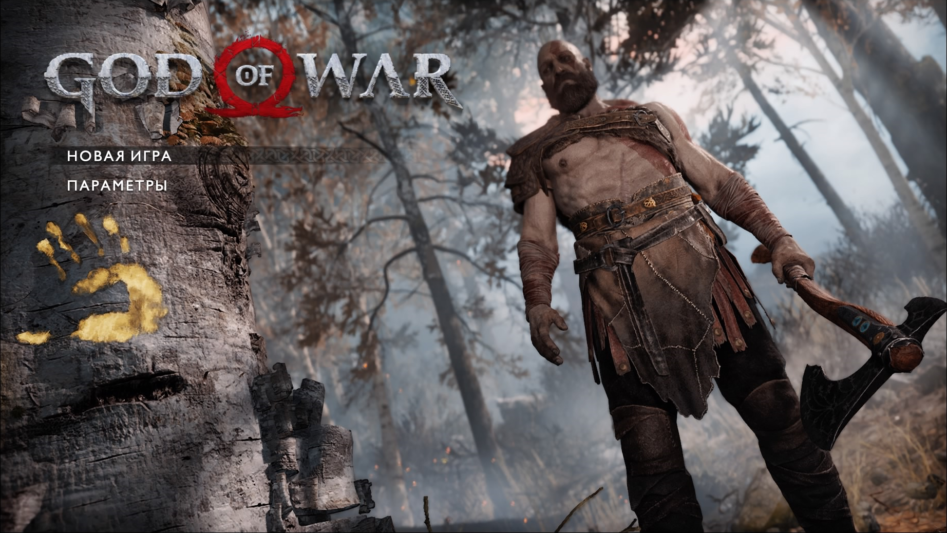 Про God of War