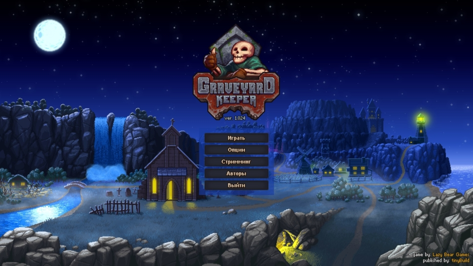 Библиотека Steam: Graveyard Keeper