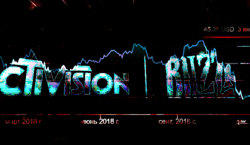 Activision Blizzard акции на бирже ATVI
