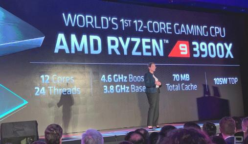 third gen ryzen  cpu is a  core