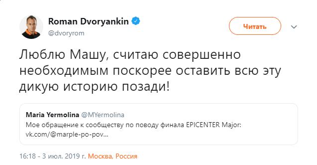 Роман Дворянкин twitter