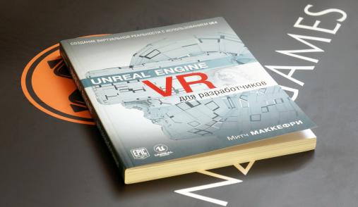 VR Book Banzai Games
