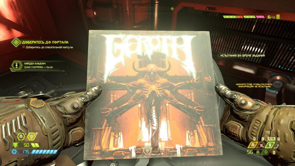 Doom Eternal: достойный представитель серии?