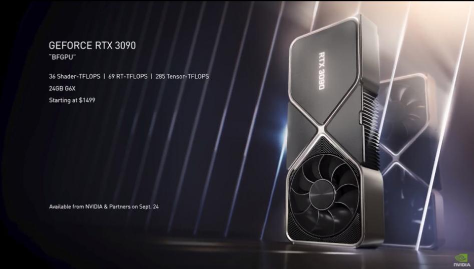 GeForce RTX 3090 от NVIDIA обойдется в 1499 долларов