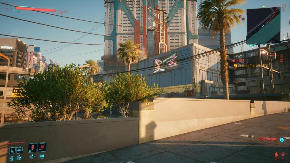 Как улучшить картинку Cyberpunk 2077 на PS5 и PS4