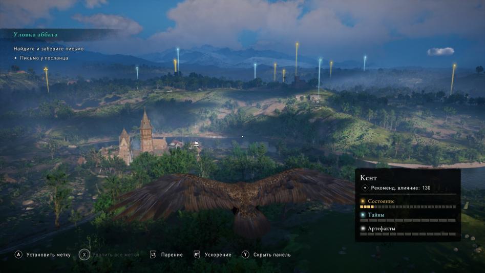 Обзор Assassin's Creed Valhalla