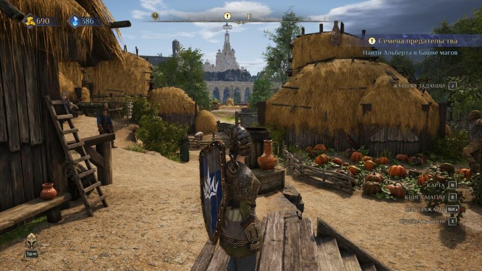 мир King's Bounty II